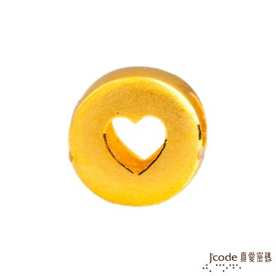 J'code真愛密碼 O英文字母黃金串珠