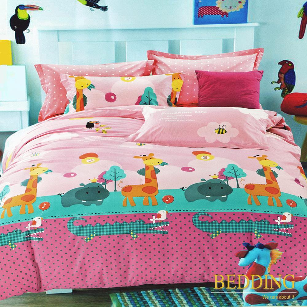 BEDDING 呆萌小夥伴  100%棉 單人床包枕套 二件式