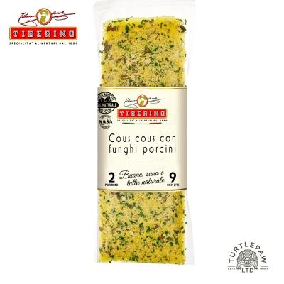 Tiberino 義大利古斯米牛肝菌菇菇燉飯(200克)