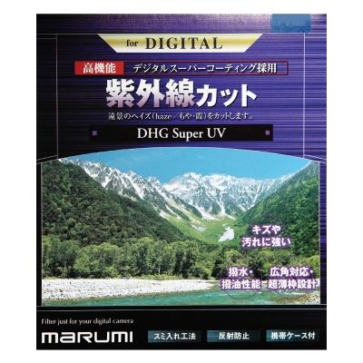Marumi SUPER DHG UV L390多層鍍膜保護鏡(62mm)