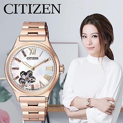 CITIZEN星辰 Hebe廣告款櫻花限定版機械女錶-玫瑰金/34mm