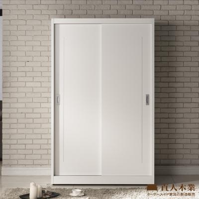 日本直人木業-COLOR清新風滑門120CM白色高衣櫃