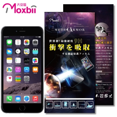 Moxbii-Apple-iPhone-6-黑