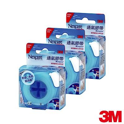 3M 白色通氣膠帶半吋貼心即用包(2捲)-3入組