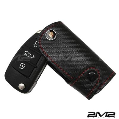 2M2 汽車鑰匙真皮套 AUDI專用