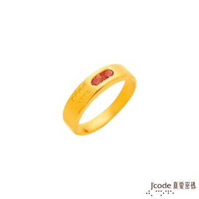 J code真愛密碼金飾 愛情恆溫黃金/水晶女戒指