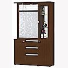 H&D 胡桃4尺雙面櫃-正向 (寬120X深39X高198cm)