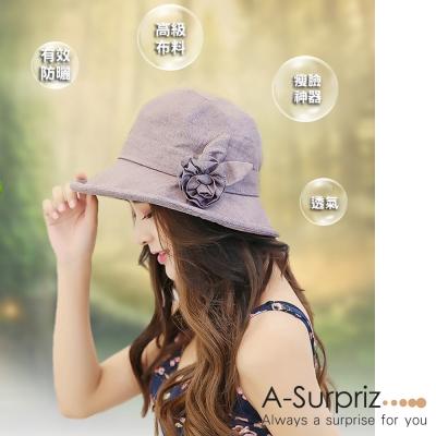 A-Surpriz 典雅花朵淑女遮陽布帽(淺紫)