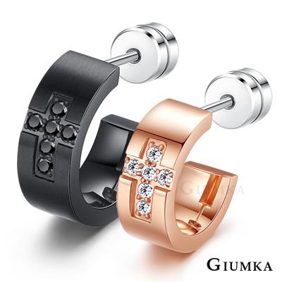GIUMKA 真愛之約 珠寶白鋼情侶耳環 黑玫 單邊單個