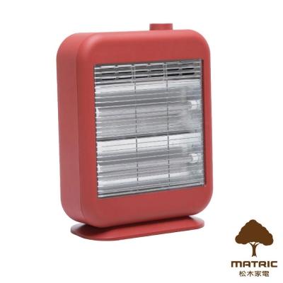 日本松木MATRIC-松木暖芯紅外線電暖器MG-CH0803Q
