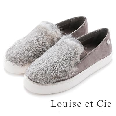 Louise et Cie 柔軟兔毛平底休閒鞋-絨灰