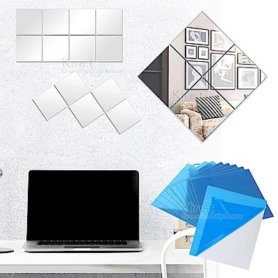 簡約設計師款DIY 15x15鏡子壁貼 鏡面貼紙 牆貼-9入/組 kiret