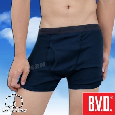 BVD 100%純棉彩色平口褲(丈青4入組)