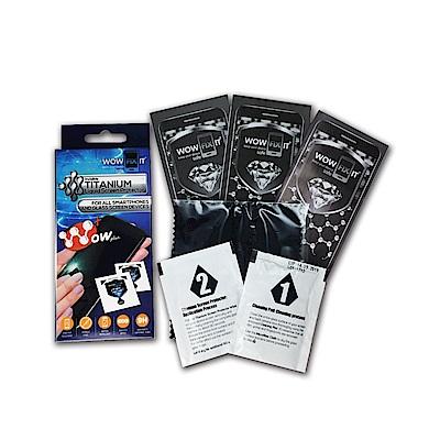 【歐洲原裝進口】 WOWFIXIT 液化鈦手機鍍膜9H保護科技 (非一般手機鍍膜...