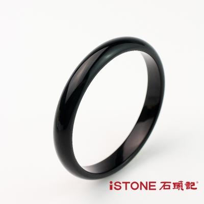 石頭記個性時尚黑瑪瑙手鐲-窄