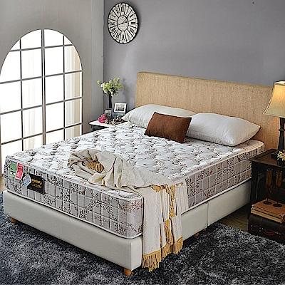 A家-小孩/長輩/體重重專用-涼感抗菌-護邊蜂巢獨立筒床墊-單人3.5尺