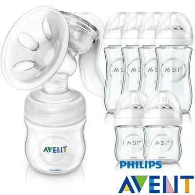 PHILIPS AVENT輕乳感PP手動吸乳器+親乳感玻璃防脹氣奶瓶(2小4大)