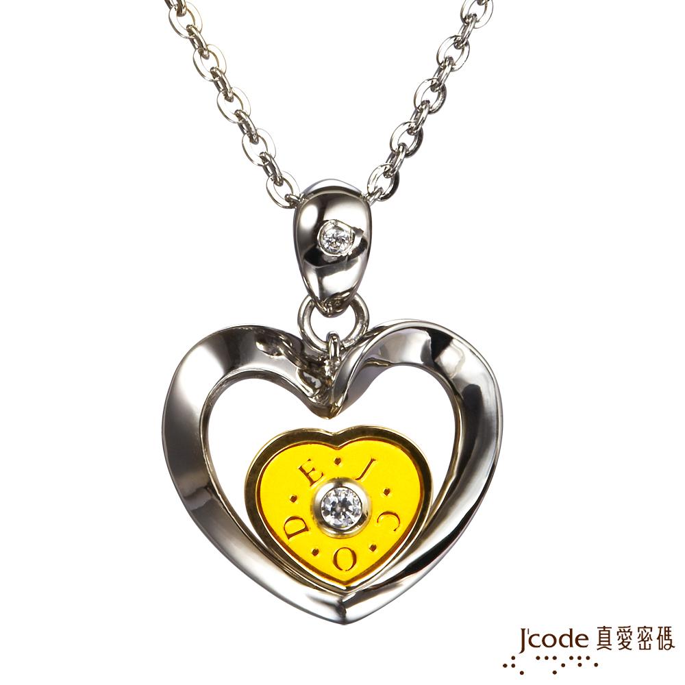 J'code真愛密碼-真愛達令 純金+白鋼女項鍊