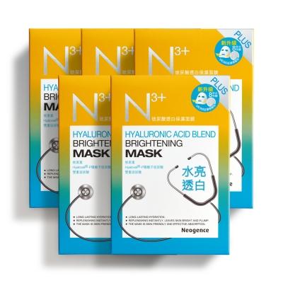Neogence霓淨思 N3+玻尿酸透白保濕面膜8片/盒★5入組