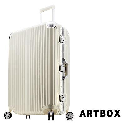 ARTBOX 超次元 - 29吋PC鏡面鋁框行李箱(典雅白)