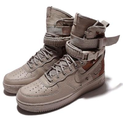 Nike休閒鞋SF AF1限量迷彩靴子男鞋