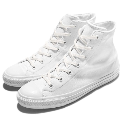 Converse All Star Gemma 女鞋
