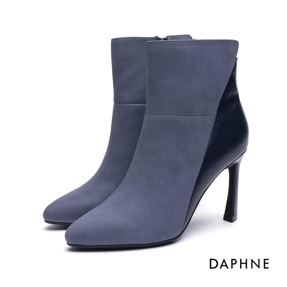 達芙妮DAPHNE 短靴-剪裁拼接造型高跟尖頭短靴-藍