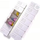 iSFun 一周期 分類隨身藥盒 二入