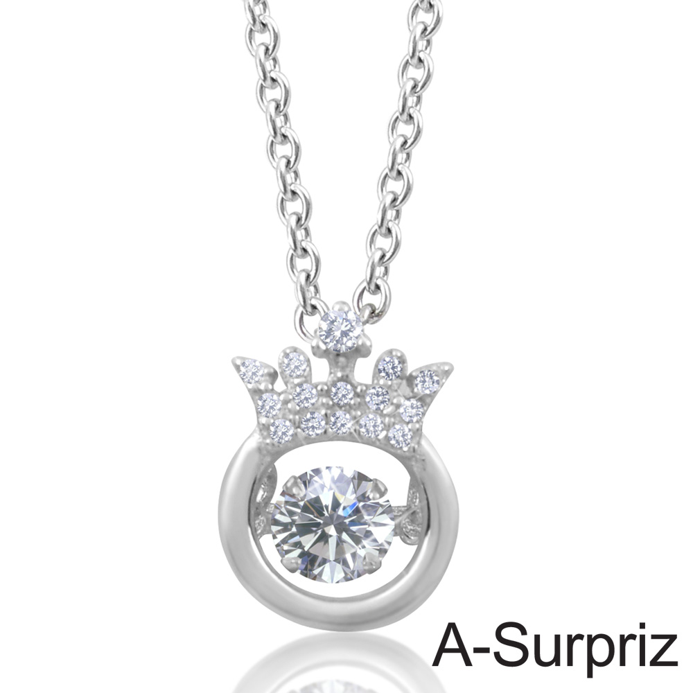 A-Surpriz 耀動皇冠100%925銀八心八箭項鍊
