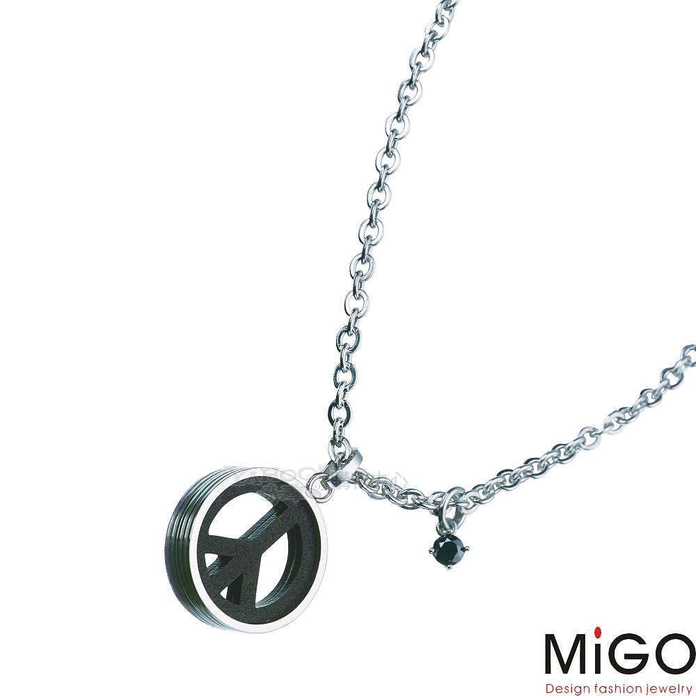 MiGO-Peace男墜