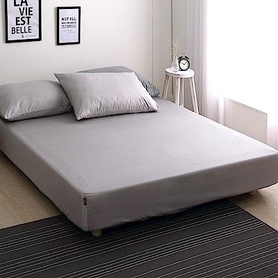 DON 極簡生活-紳士灰 特大三件式200織精梳純棉床包枕套組