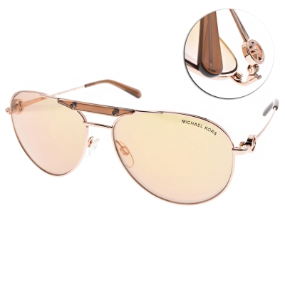 MICHAEL KORS太陽眼鏡 雙槓飛官款/玫瑰金#MK5001 1003R1