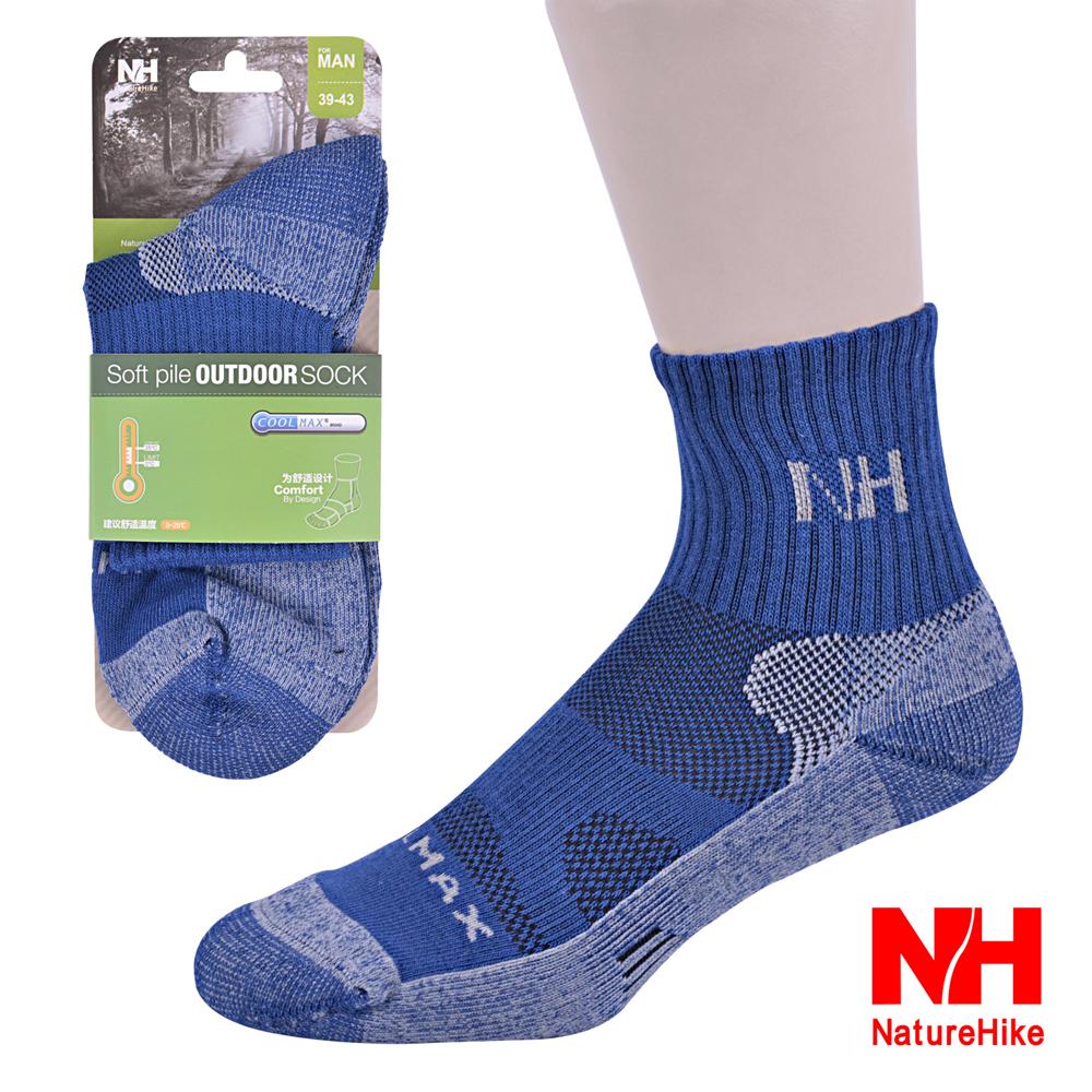 NH 加厚型戶外機能襪 健行襪 登山襪 男款 深藍