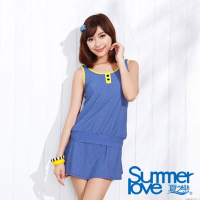 夏之戀SUMMERLOVE 比基尼泳衣 水玉點點長版三件式泳衣 藍色