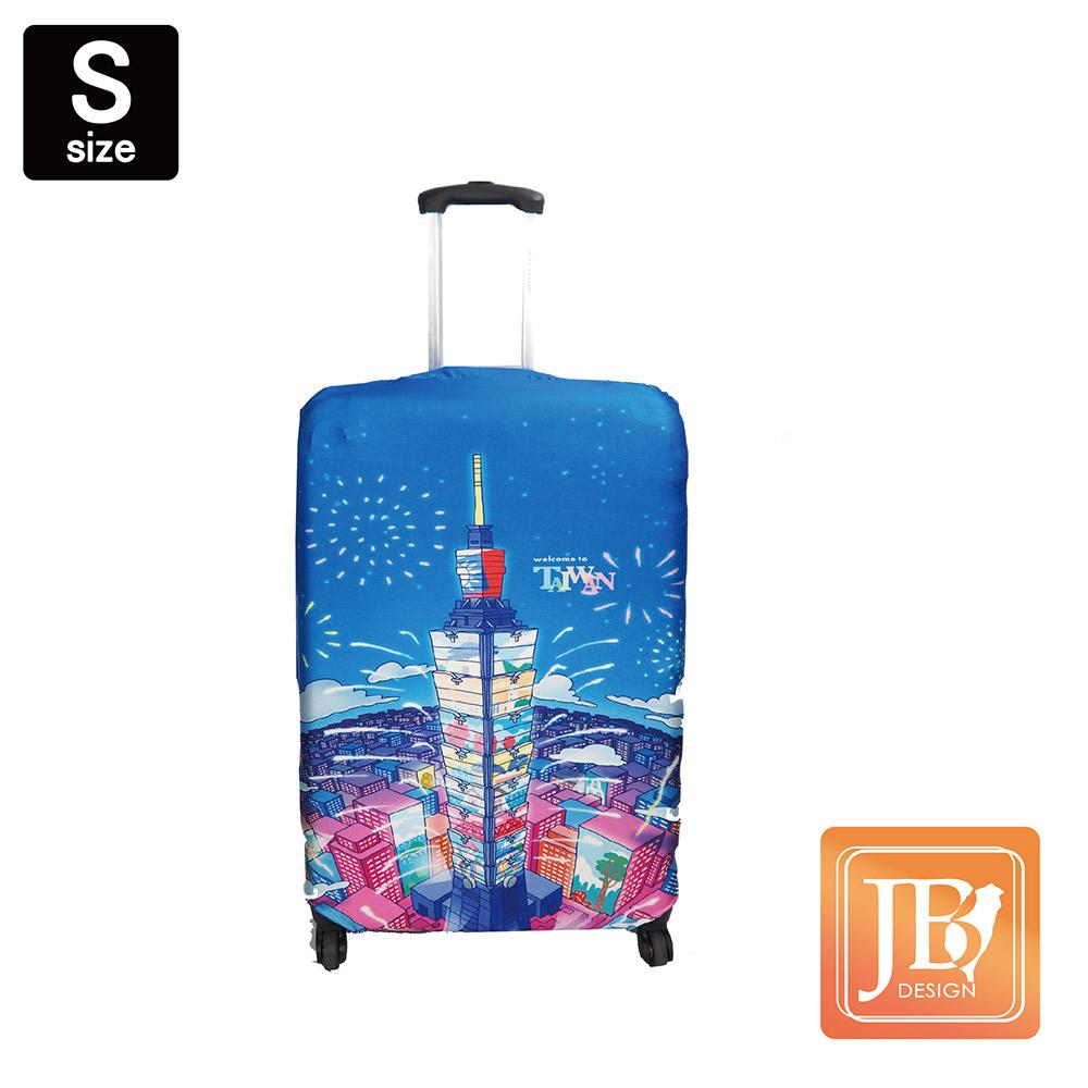 LittleChili行李箱套JB2-台北煙火 S