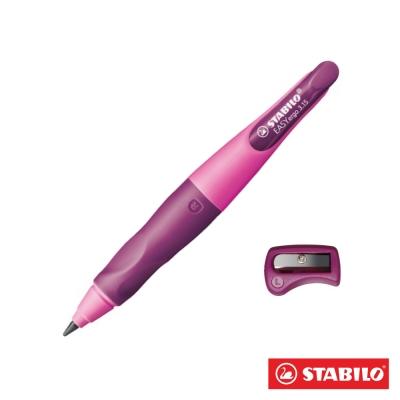 Stabilo  3.15人體工學自動鉛筆 (左手專用)