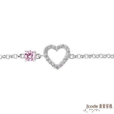 J code真愛密碼銀飾 兩心相依純銀手鍊