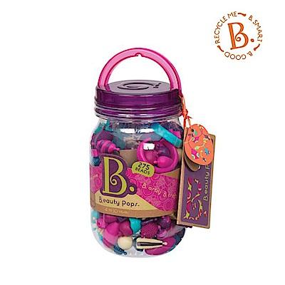美國【B.Toys】波普珠珠點心罐-275pcs