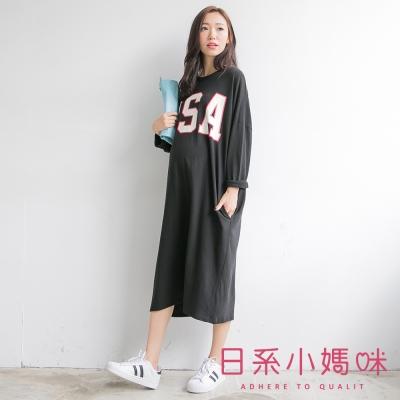 日系小媽咪孕婦裝-韓製孕婦裝-美式風格字母印圖寬鬆洋裝-共二色