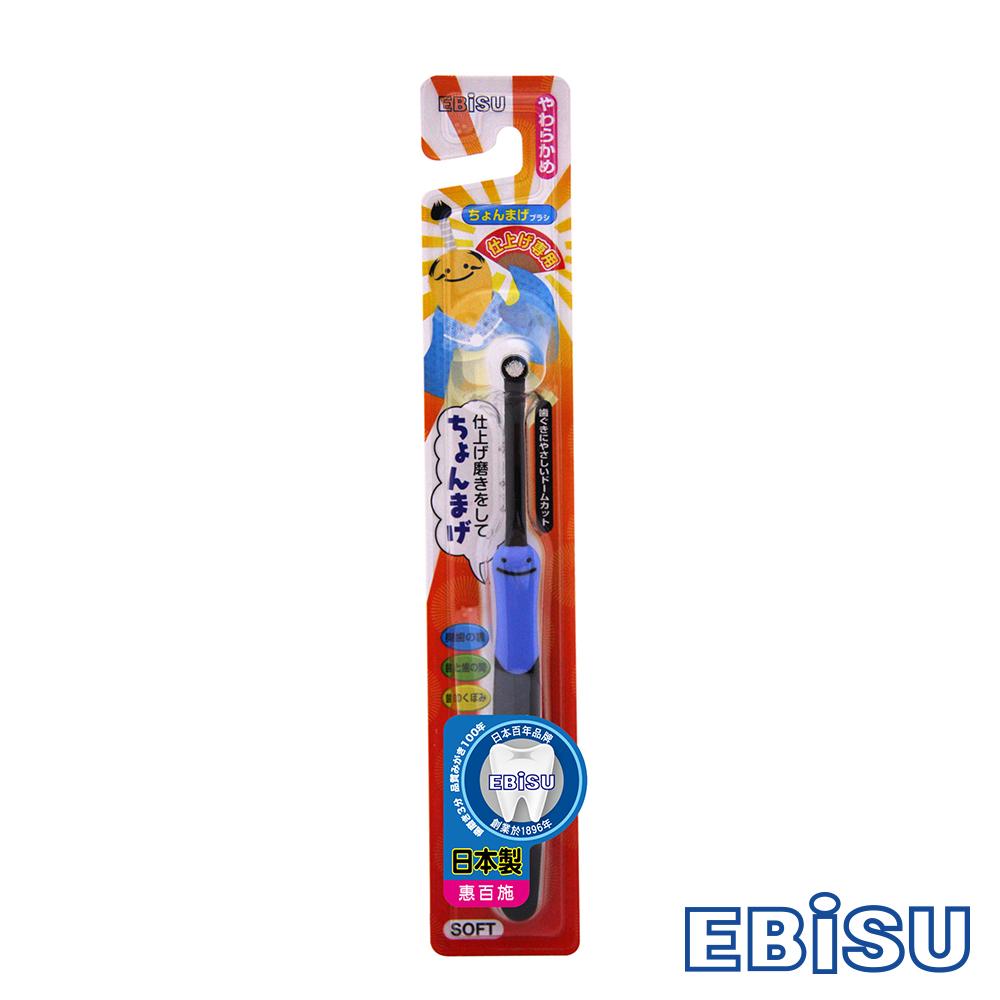 日本EBISU-武士頭口腔局部清潔刷-顏色隨機