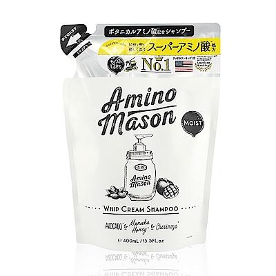 Amino Mason胺基酸植物保濕洗髮精補充包400ml