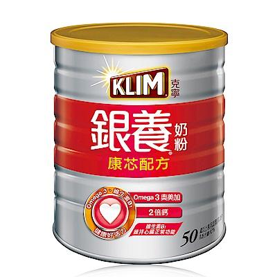克寧 銀養奶粉康芯配方(1.5kg)