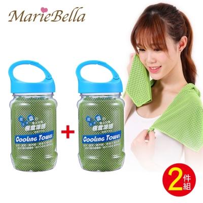 Marie Bella急速涼感雙色酷涼巾_超值兩件組 涼感巾 (螢光綠*2)