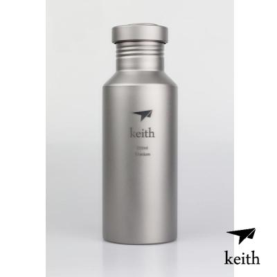 KEITH 100%純鈦製 極輕量化 550ml運動水壺
