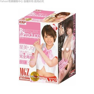 日本KMP Million Dolls 女優性愛抱枕 充氣娃娃(快速到貨)