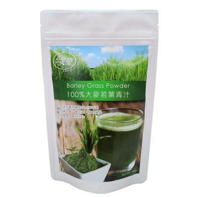 樸優 100%大麥若葉青汁(100g/包)x2件組
