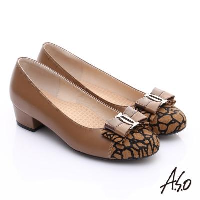 A.S.O 3E舒活寬楦 全真皮拼接動物紋奈米低跟鞋 卡其