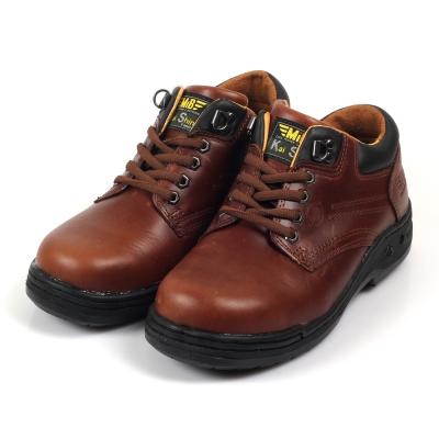 Kai Shin 鋼包頭 安全工作鞋 深咖啡色