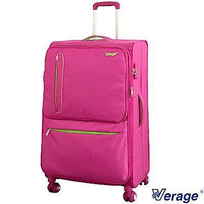 Verage ~維麗杰 28吋獨家專利可拆卸行李箱 (粉)