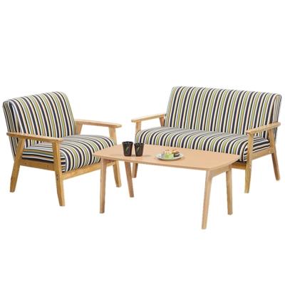 Boden-布里實木沙發椅+茶几組合(1人+2人+茶几)-100x50x45cm